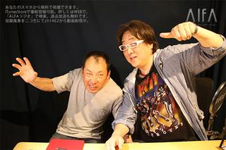 茶々入れおじさん 第40回放送 いつの間に日本は成人君主の国になったのか! コンプライアンスなんかくそくらえ!