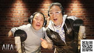 茶々入れおじさん 第55回放送 関西への旅!今年は大阪元祖食い倒れ&ベタ観光旅!大阪で踏まれた男!